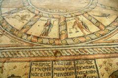 tiberiade_synagogue_zodiaque_inscriptions