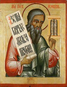 Ézéchiel, un des prophètes